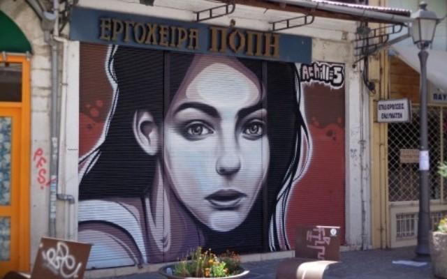 Graffiti: μια αμφισβητούμενη τέχνη, με δυνατά μηνύματα