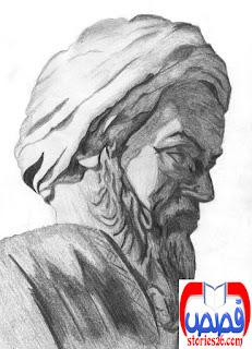 قصص عربية | قصة العالم والطبيب ابو بكر الرازي