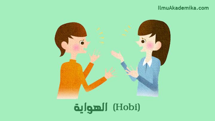 Dialog Bahasa Arab 2 Orang Perempuan Tentang Hobi