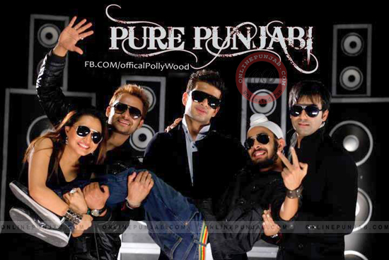 Hay Pure Punjabi Movie Mp3 Songs Download 2011-2114