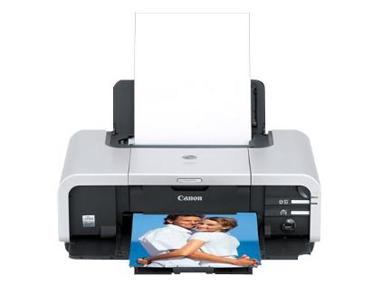Canon pixma ip5200r printer driver | free download.