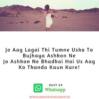 Shayari Whatsapp Dard