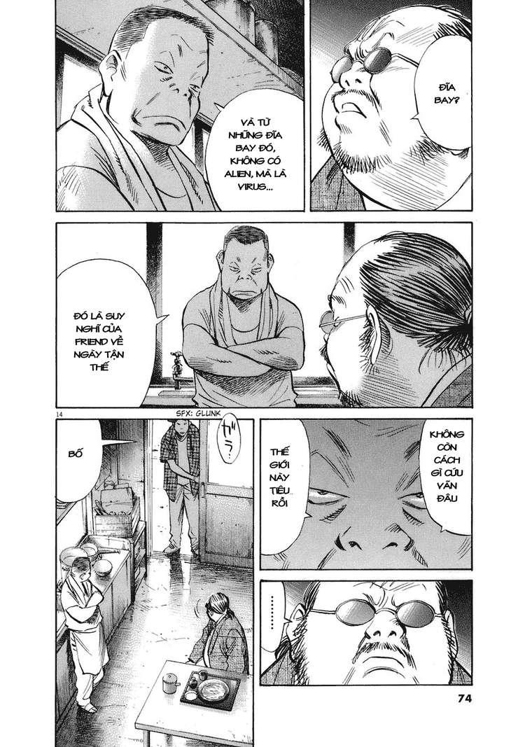 20th Century Boys chapter 218 trang 27