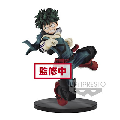 """Figuras: Imagen oficial de Izuku Midoriya The Amazing Heroes de """"Boku no Hero Academia"""" - Banpresto"""