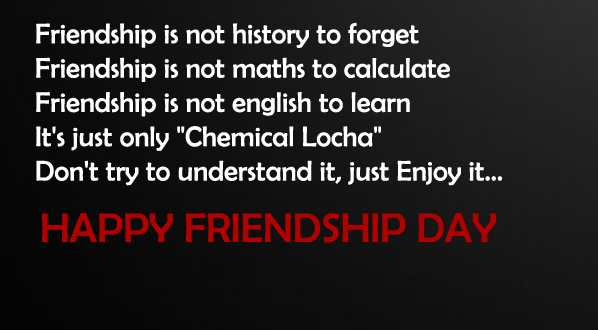 Happy Friendship Day 2016 Sms In Hindi 140 Characters For Girlfriend