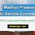 MPPSC Pre Question Paper with Solution  -Download PDF