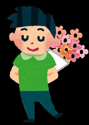 プレゼントのイラスト「男性と花束」