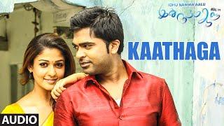 Kaathaga (Audio) __ Idhu Namma Aalu __ T R Silambarasan ,Nayantara,Andrea, Kuralarasan T.R