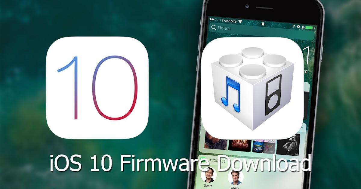 Download iOS 10 Firmware IPSW [iPad] | Cara Jailbreak ...