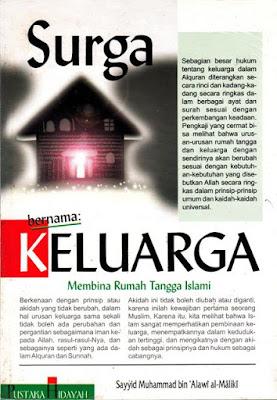 Surga Bernama Keluarga (Membina Rumah Tangga Islami)