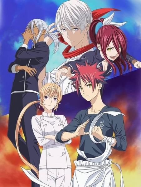 Shokugeki no Souma: San no Sara – Toutsuki Ressha-hen |12/12| |Sub. Español| |Temporada 3 Part 2| |Mega 1 Link|