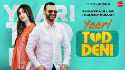 Presenting Yaari tod deni lyrics penned by Bittu Cheema. Latest Punjabi song Yaari tod deni is sung by Surjit Bhullar ft Sudesh Kumari