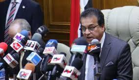 وزير التعليم العالي يعلن نتيجة تنسيق المرحلة الثانية 2018