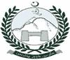 BISE DI Khan Board Result 2017
