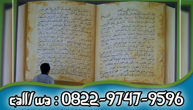 Jasa Lukis Dinding Kaligrafi Profesional Berpengalaman