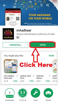 download aadhar card by totp