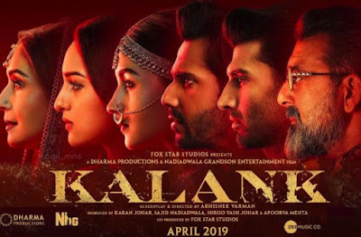 Kalank Movie Best Dialogues, Kalank Dialogues