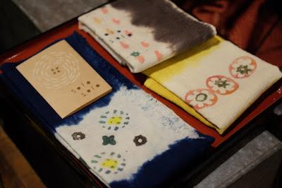 松本市四賀 雑貨と古道具 よこのま solosoloの手ぬぐい