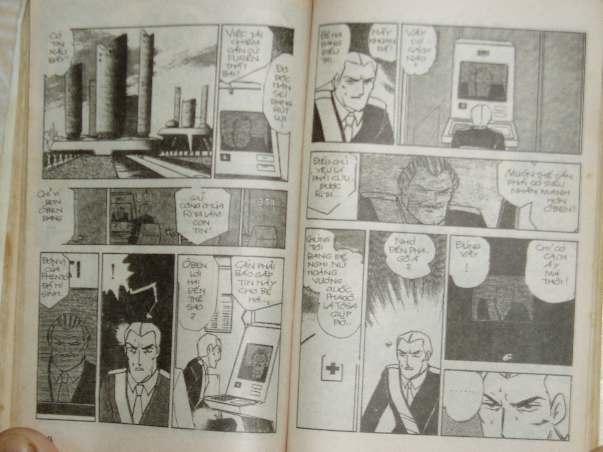 Siêu nhân Locke vol 13 trang 51