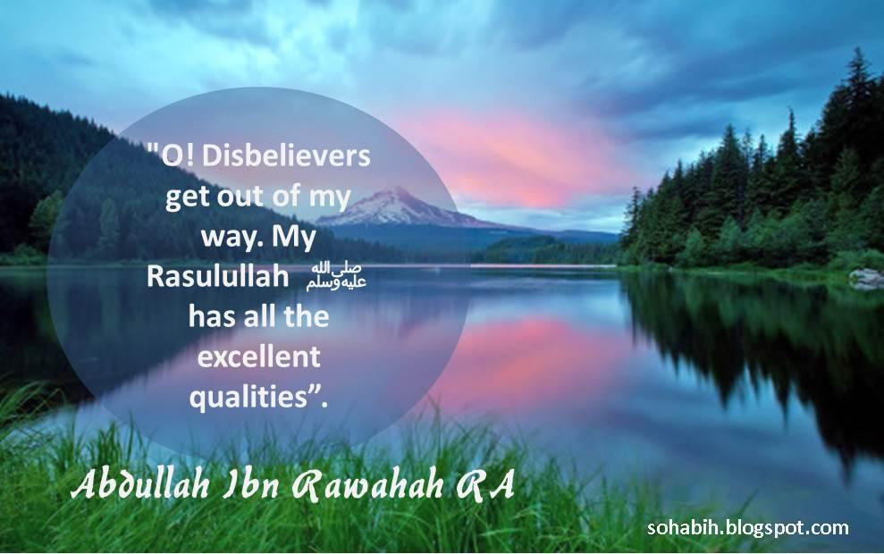 Abdullah ibn Unais