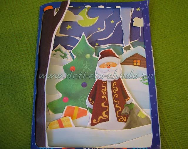 новогодние открытки, книжка-вырезалка