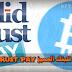 شرح التسجيل في بنك Solid Trust Pay وكيفية تفعيله ؟