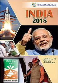 India Year Book 2018 PDF Download