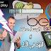 لن يصدق أبدا تواجد هذا التطبيق المميز جدا في مشاهدة قنوات الرياضية المشفرة العربية بسرفرات رهيبة شرح مميز لكم