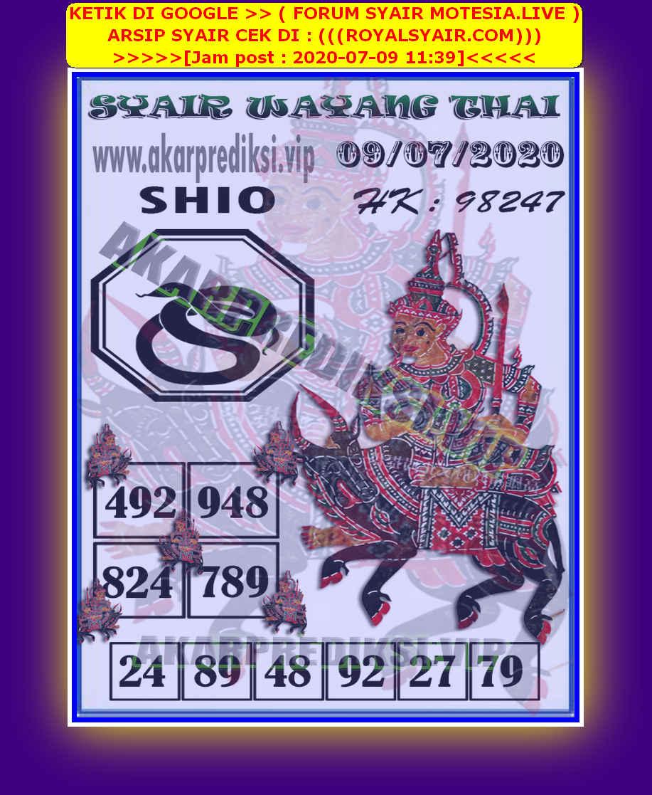 Kode syair Hongkong Kamis 9 Juli 2020 263