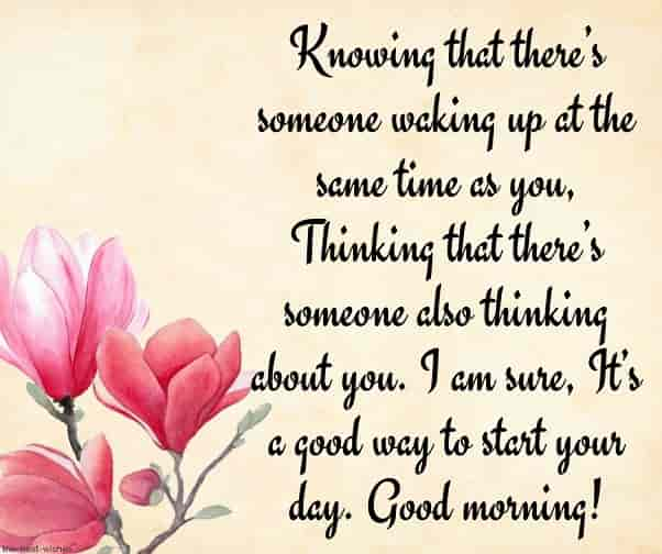 sweet lovely good morning message for husband