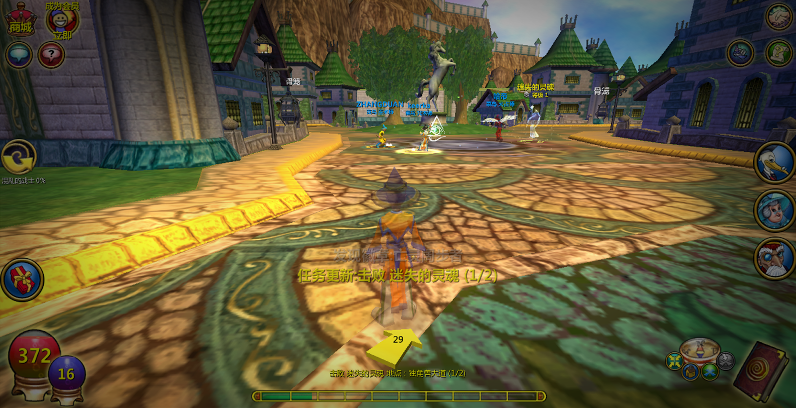 Wizard101 school furniture sets go live in china - Wizard101 pics ...