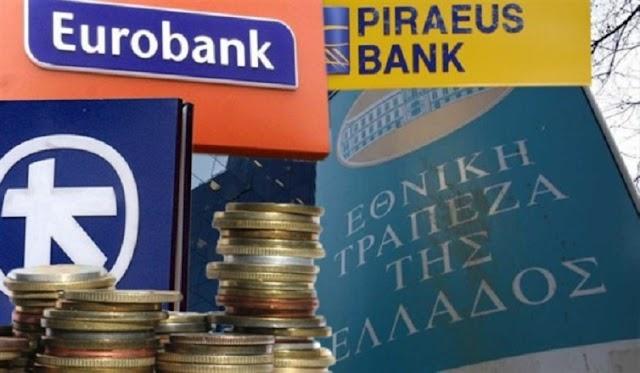 Έρχεται την επόμενη εβδομάδα το νομοσχέδιο για την ανακεφαλαιοποίηση των τραπεζών