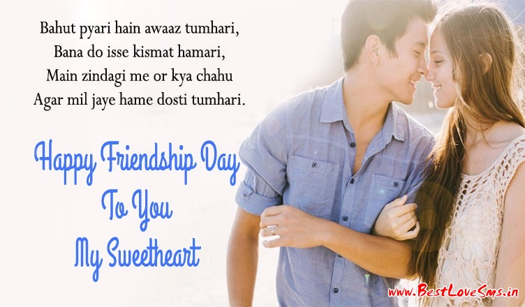 Friendship Day Shayari Jokes Sms For Girlfriend Boyfriend