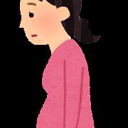姿勢の悪い妊婦のイラスト