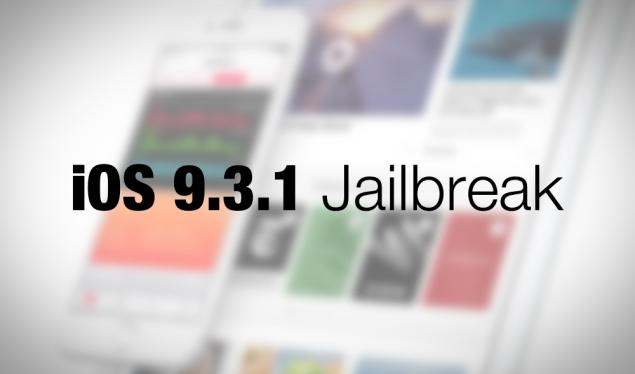 how to jailbreak ios 9.3