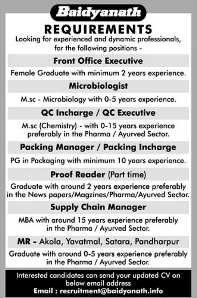 Baidyanath Group Openings for Microbiologist / QC- Executive , Incharge / Packing - Manager - Incharge