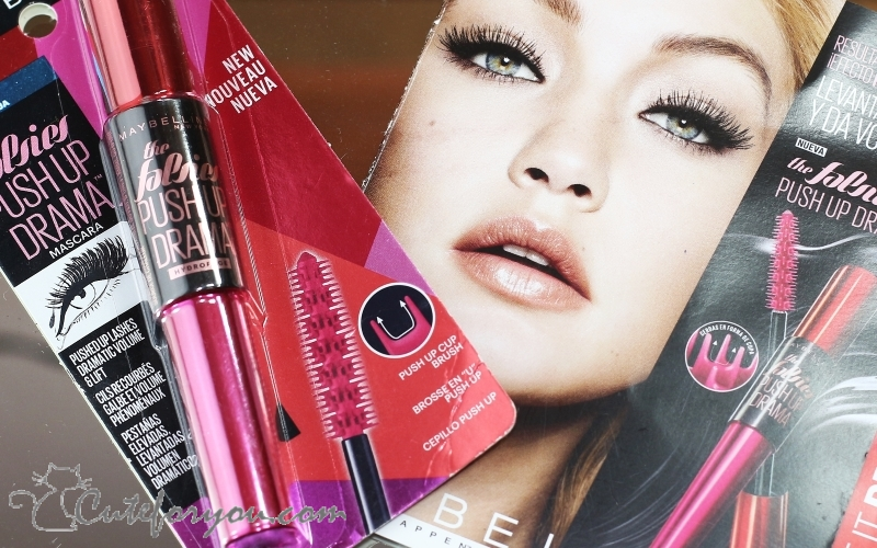 The Falsies Push Up Drama reseña, The Falsies Push Up Drama maybelline review, blogger, beauty blogger