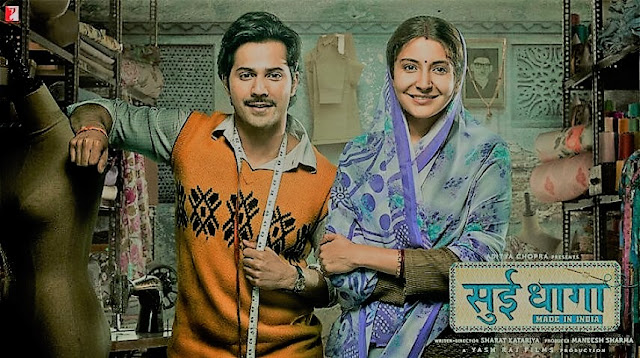 Download Sui Dhaga full movie in 720p