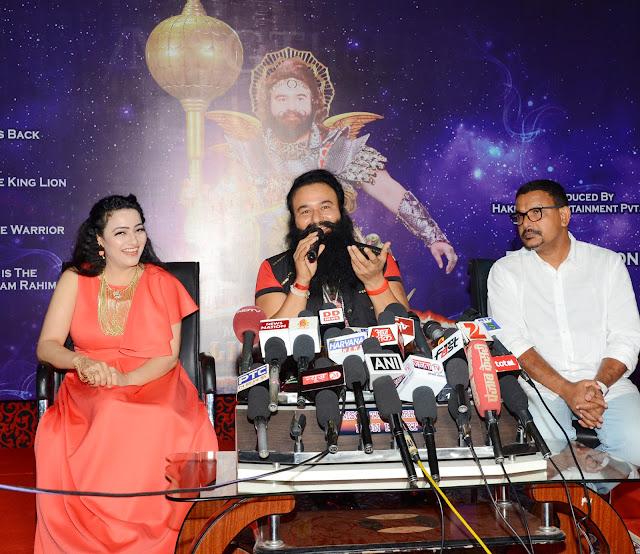 MSG lionheart warrior trailer poster launch, Saint Ram Rahim Dera Sacha Sauda movie, download movie poster lionheart msg the warrior