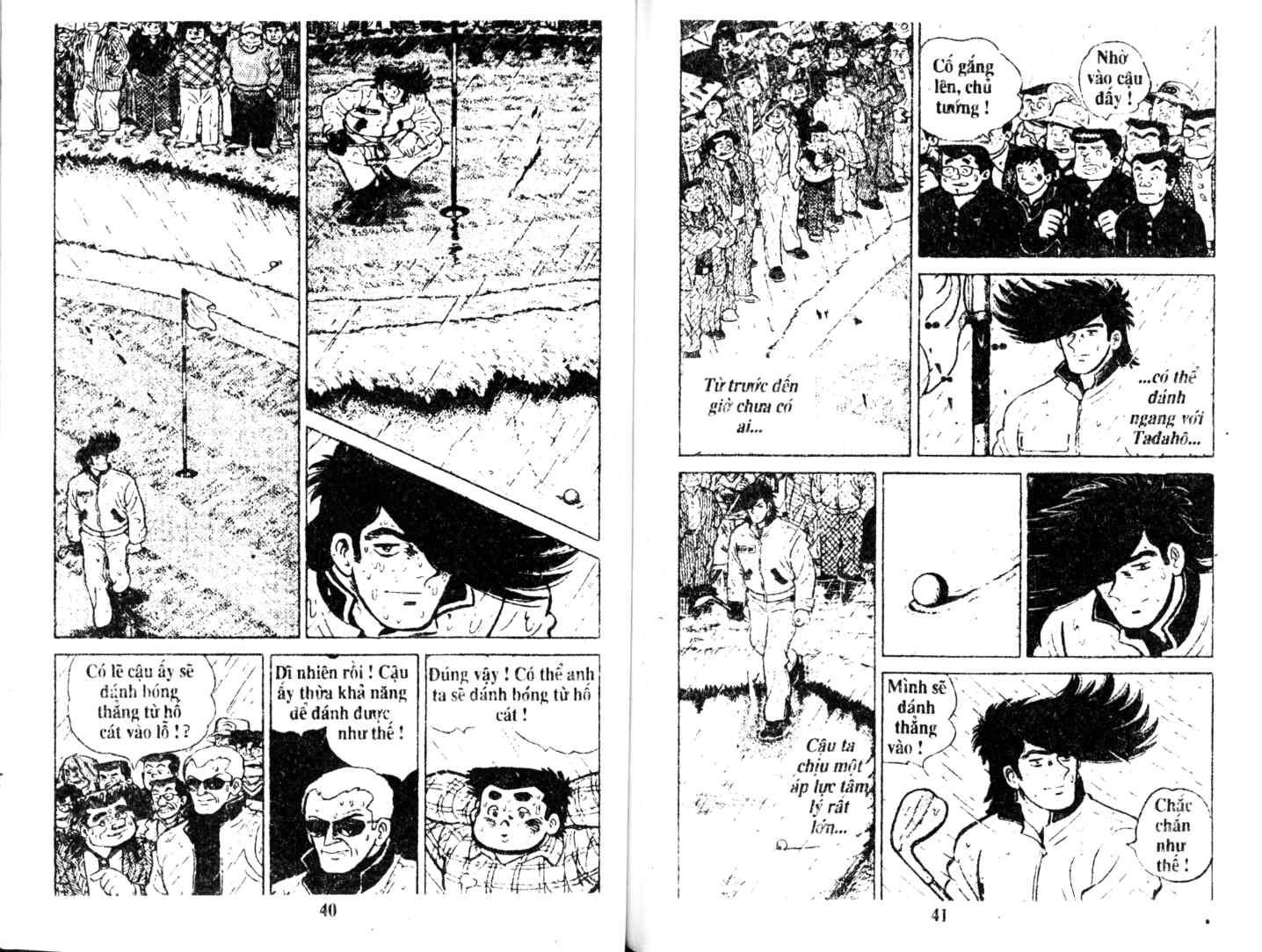 Ashita Tenki ni Naare chapter 10 trang 19