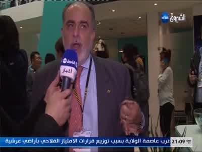 Echorouk News - Nilesat Frequency