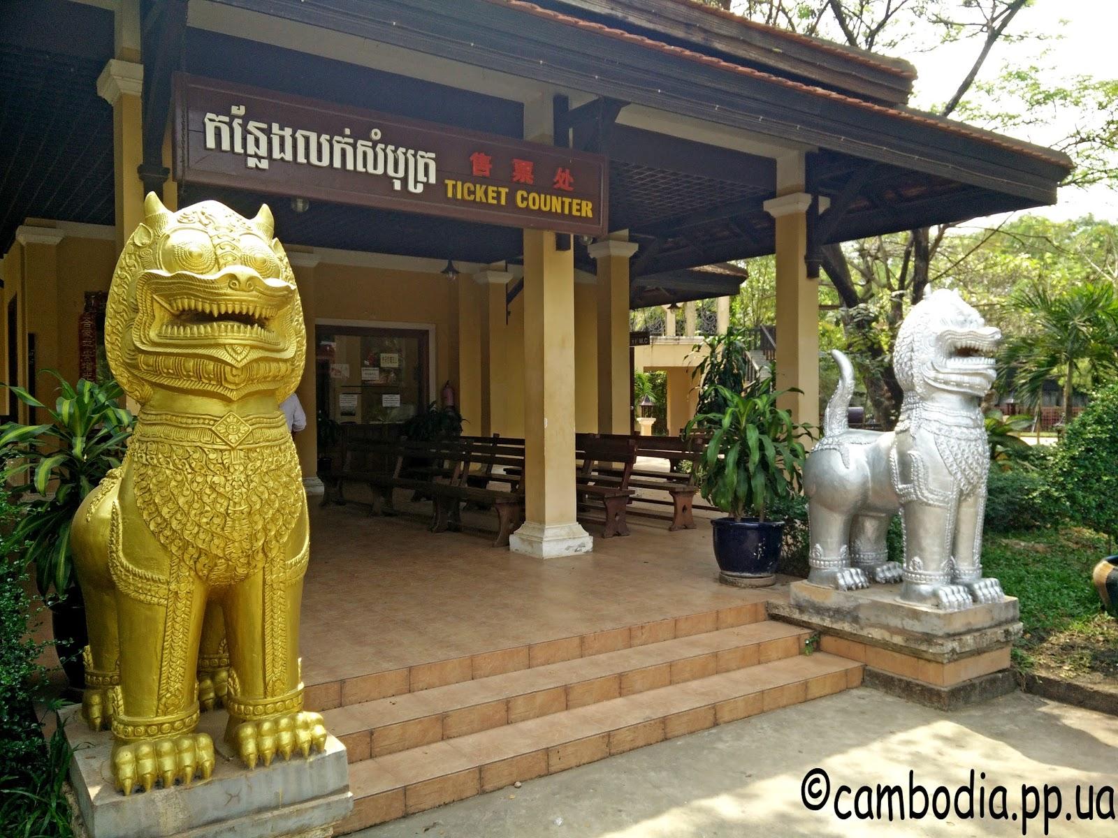 Национальный музей в Камбодже