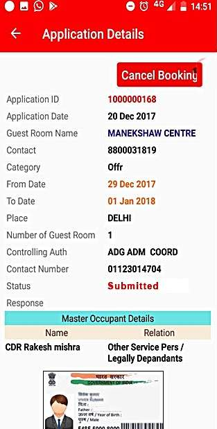 Guest House Booking Status Check With Armaan Army App