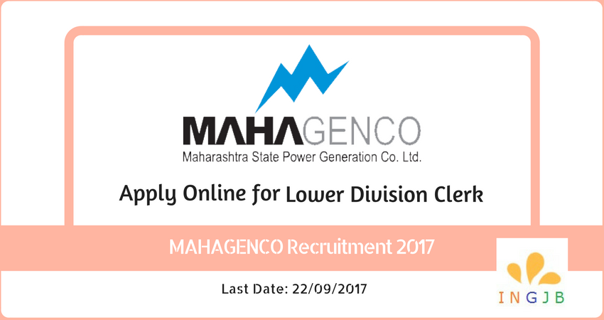 mahagenco-recruitment