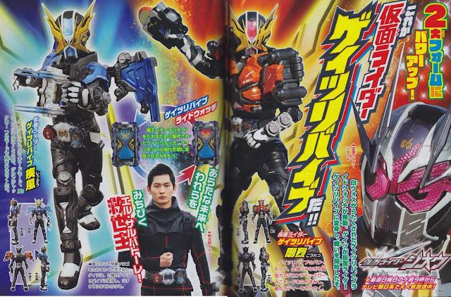 Harits Tokusatsu   Blog Tokusatsu Indonesia: Kamen Rider Zi-O Scans: Geiz Revive Gouretsu & Shippu!