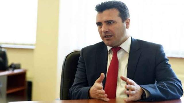 Zaev: Mögliche Anhebung von Rentenalter und Beiträge