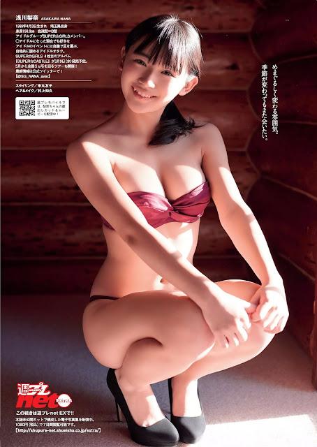 Asakawa Nana 浅川梨奈 週刊プレイボーイ Weekly Playboy Feb 2016 Pics 7