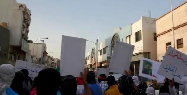 السعوديين يتظاهرون تضامنا مع الجيزاوي