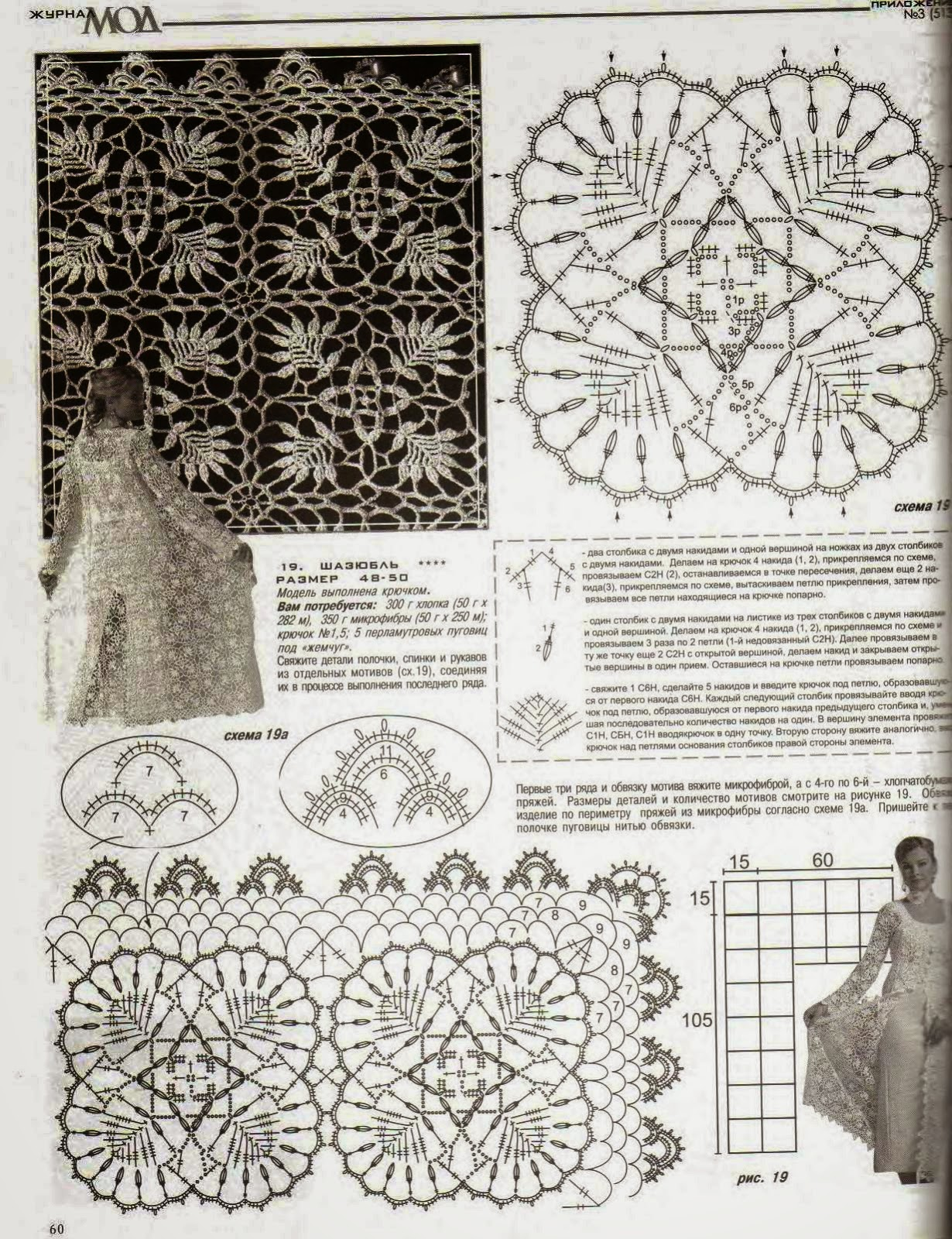 Un toque de glamour | Crochet y Dos agujas - Patrones de tejido