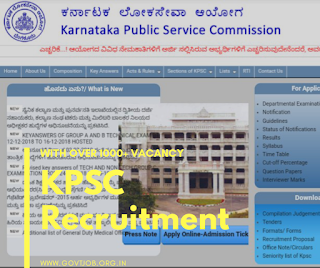 KPSC Exam, KPSC online Application, KPSC Job Notification, KPSC Results